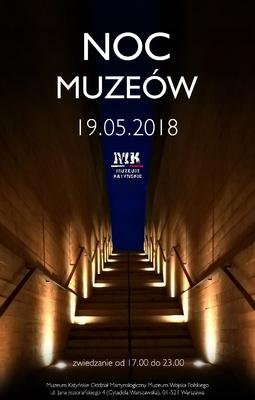 noc-muzew-2018-1_400
