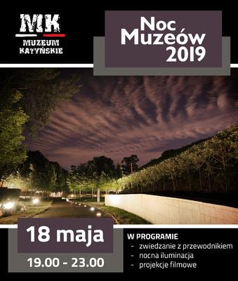 noc-muzew-2019_400